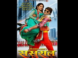 Why Bhojpuri Films Are Being Named On The Basis Of Hit Bollywood Films