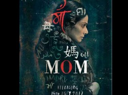 Reasons We Are Looking Forward Sridevi S Film Mom