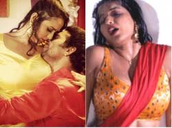 Intimate Scene Bhojpuri Films Are Problematic Actresses