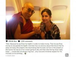 Katrina Kaif Wishes Dalai Lama On His Birthday