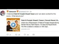 Patel Ki Punjabi Shaadi Teaser Twitter Reaction