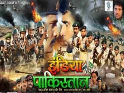 After Mumbai India Vs Pakinstan Will Create History In Bihar Jharkhand