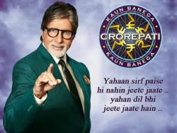 Kaun Banega Crorepati Prize Money Increased