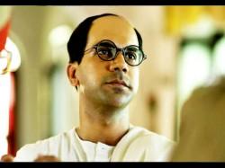 First Look Of Rajkummar Rao Bose Dead Alive Revealed