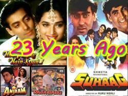 Years Hum Aapke Hain Kaun Salman Khan Madhuri Dixit