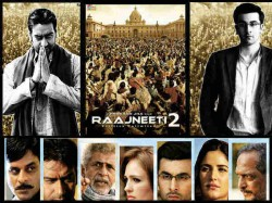 It Is Ajay Devgn S Chanakya Versus Katrina Kaif S Chanakya Neeti Prakash Jha Rajneeti Sequel