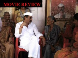 Arjun Rampal Daddy Movie Review Story Plot Rating