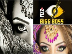 Bigg Boss 11 Face The First Contestant Halima Matlub