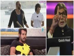 Amitabh Bachchan Kaun Banega Crorepati Top On Trp
