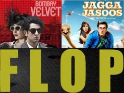 Rishi Kapoor Crosses The Line Calls Anurag Kashyap Basu Monkeys