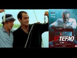 Akshaye Khanna To Host Special Screening Of Ittefaq For Aamir Khan