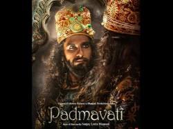 First Look Ranveer Singh Arrives As Ala Ud Din Khilji Padmavati Poster