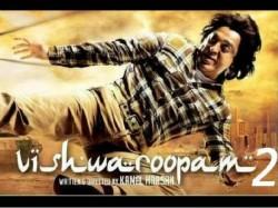 Kamal Haasan Vishwaroopam 2 Release April