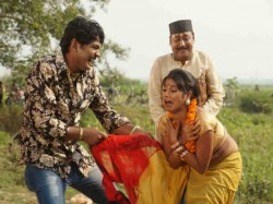 Balam Rangrasia Will Release In Bihar Jharkhand And West Bengal On 10th November