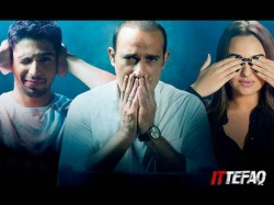Box Office Collection Film Ittefaq Increased On Second Day