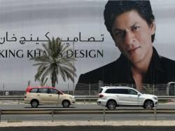 Shahrukh Khan Alleged Forgery Buy Property Alibaug