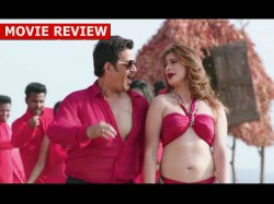 Julie 2 Movie Review Story Plot And Rating