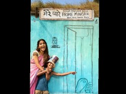 Rakeysh Omprakash Mehra S Mere Pyaare Prime Minister Poster Launched