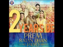 Years Prem Ratan Dhan Payo Salman Khan Trends On Twitter