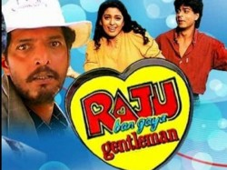 25 Years Raju Ban Gaya Gentleman Box Office Collections 1992