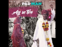 New Song Padman Movie Release Today