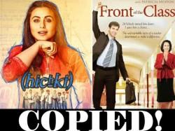 Rani Mukerjee S Hichki Director Sidharth P Malhotra Accepts The Copy Blames
