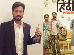 Irrfan Khan Makes Statement About Winning Best Actor Popular
