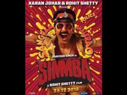 Ajay Devgn Play Ranveer Singh S Mentor Simmba