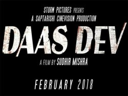 Sudhir Mishra Reveals The Logo Release Date His Next Titled Daas Dev