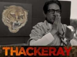Thackarey Teaser With Nawazuddin Siddiqui Announces Release Date