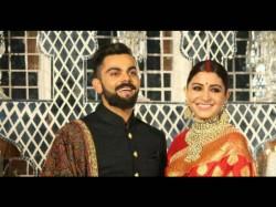 Virat Kohli Anushka Sharma Wedding Reception Have Funny Conversation
