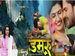 Bhojpuri Movie Damru Second Poster Went Viral