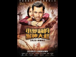 Salman Khan Bajrangi Bhaijaan Set To Release In China