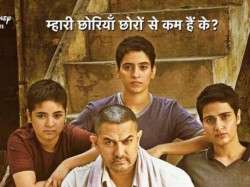 Aamir Khan Starrer Dangal Ranked No 1 Imdb List