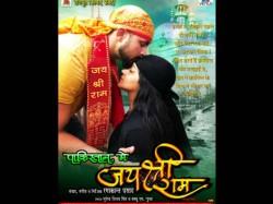 Posters Pakistan Mein Jaisriram Torn In Bihar