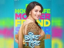 Bucket List Poster Madhuri Dixit Marathi S Sunshine Marathi Debut