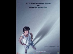 Shahrukh Khan Zero New Poster Directed Aanand L Rai