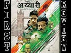 Aiyaari Film Review According To The Gulf Critics