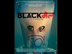 Blackmail Teaser Is Released Starring Irrfan Khan