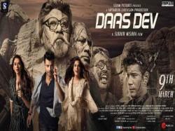 Trailer Release Richa Chadda Upcoming Movie Daas Dev