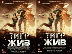 Tiger Zinda Hai To Get The Widest Release In Russia