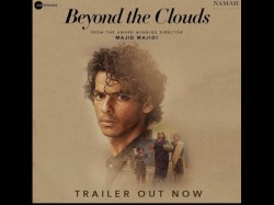 Majid Majidi Beyond The Cloud Starring Ishaan Khatter Gets The New Release Date