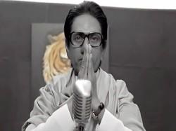 Sanjay Raut Says Nawazuddin Siddiqui Was The First Choice Bal Thackeray