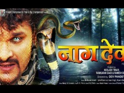 Khesari Lal Yadav Will Be Seen In Naagdev In Naag Avatar