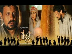 Haider Kazmi Talks About His Upcoming Movie Zihaad
