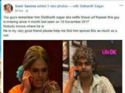 Comedian Sidhharth Sagar Comedy Classes Goes Missing Friends Suspect Mother