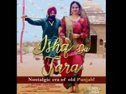 Ishq Da Tara Song Launched At Times Square Of New York