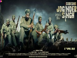 Know About Bhojpuri Movie Subedar Jogindar Singh