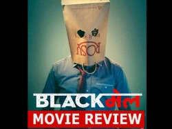Blackmail Movie Review Rating Plot