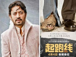 Hindi Medium Weekend Box Office At Chine Enters 100 Crore Club